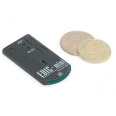 Grabadora Audio Miniatura EDIC B7