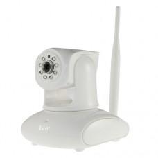 Cámara IP con movimiento remoto y compatible con NVR ONVIF. IPC-HD147PT-W