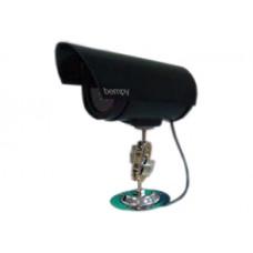 Camara de Vigilancia GSM Profesional