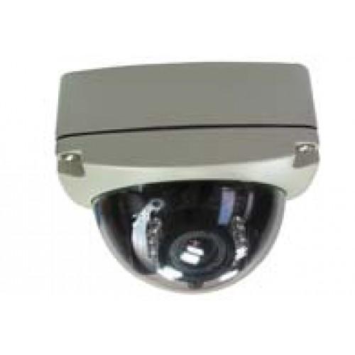 Camara vigilancia ip domo antivandalica - Camaras de vigilancia ip ...
